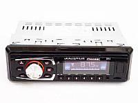 Автомагнитола Pioneer 2051 Usb+Sd+Fm+Aux+пульт (4x50W)