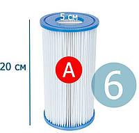 Картриджи для фильтров: тип А, Intex 29000, 6 шт