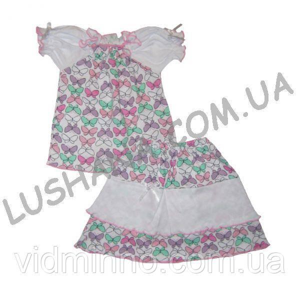 Комплект для девочки Мотыльки на рост 80-86 см - Интерлок