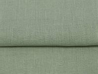 Ткань скатертная 09С469-ШР/пк.