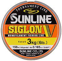 Леска Sunline Siglon V 100м #3.5/0.31мм