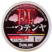 Шнур Sunline Hitotsu Tenya PE 210м #1/0.181мм 16LB/7.5кг
