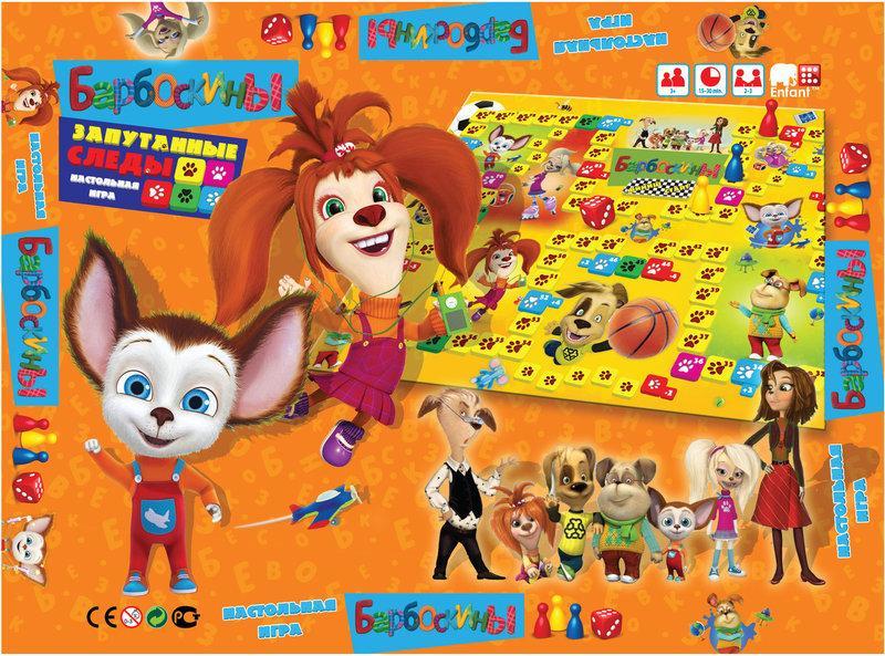 Danko Игра Настольная игра (маленькая) Барбоскины Запутанные следы (3+) (2-3 игрока)