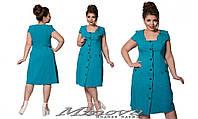 Летнее платье  на пуговицах бенгалин размер 54- 64