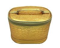 Косметичка женская набор 3в1 золотистая