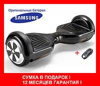 "Гироскутер Smart Balance Wheel Simple 6,5"" Black +сумка + пульт. Гарантия 12 месяцев !"