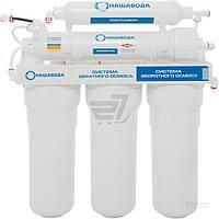 Система обратного осмоса Наша Вода 5-36 Standart
