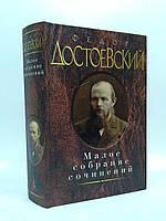 Азбука МСС Достоевский Малое собрание сочинений