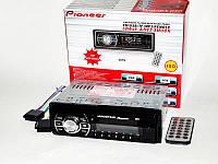 Автомагнитола пионер Pioneer 2053 Usb+Sd+Fm+Aux+пульт (4x50W), фото 9