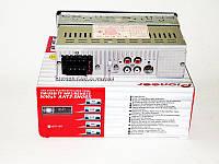Автомагнитола пионер Pioneer 2053 Usb+Sd+Fm+Aux+пульт (4x50W), фото 8