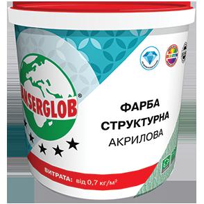 Фасадна фарба структурна акрилова універсальна Anserglob