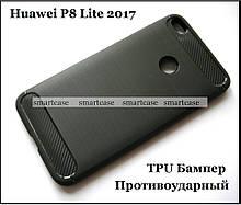 Ударопрочный Carbon TPU чехол бампер на Huawei P8 Lite 2017 PRA-LA1 противоударный черный