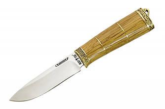 Нож охотничий СКИННЕР-2