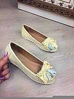 Туфли, Производитель Польша  Цвет: Нежно желтый,экозамш