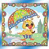 Глорія Блискуча мозаїка Рожева 250 наліпок, фото 4
