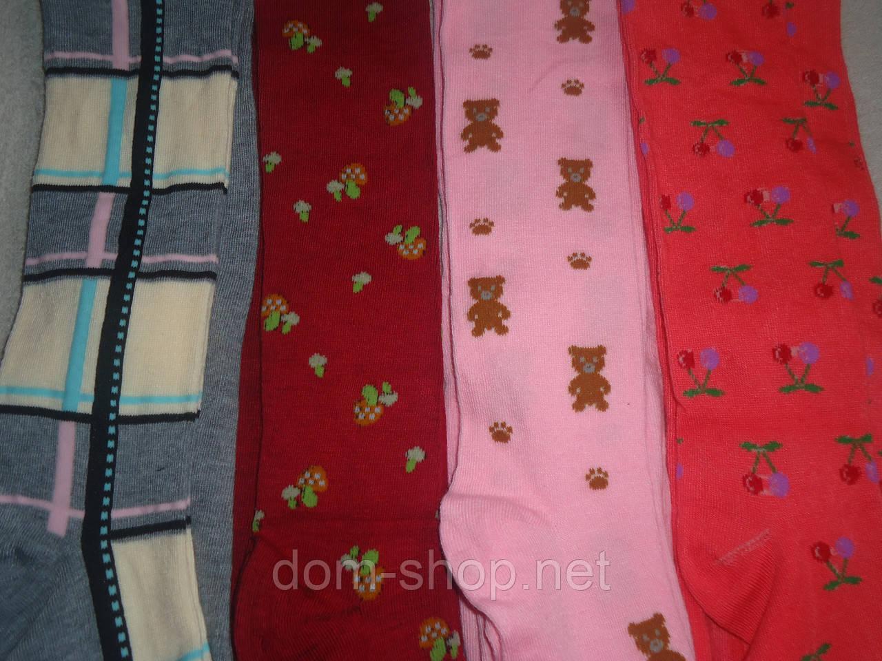 Колготки хлопок ,девочка (большие размеры) -   Розничный  интернет-магазин  белья и одежды ,,Семейный ,, в Черниговской области