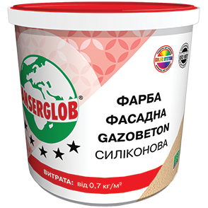 Краска структурная силиконовая GAZOBETON Anserglob