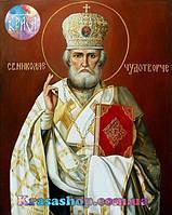 Алмазная вышивка 34х24 икона Николай Чудотворец, фото 1