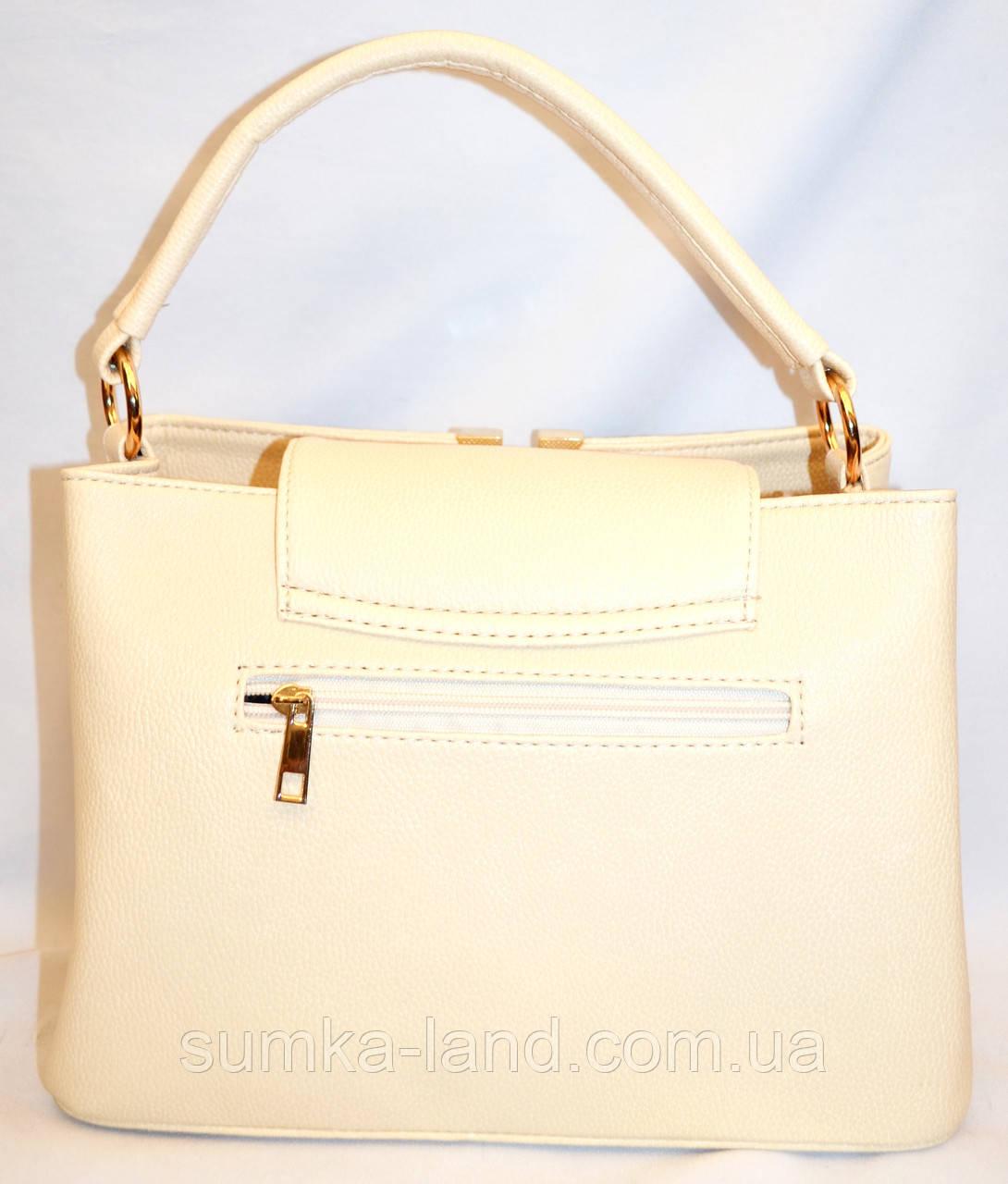 e4614df1c871 Женские БРЕНДОВЫЕ сумки и саквояжи Louis Vuitton (БРОНЗА): продажа ...