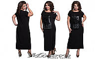 Длинное платье вискоза,+ нашивка из эко-кожи размер 48- 54