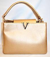 Женские БРЕНДОВЫЕ сумки и саквояжи Louis Vuitton (ЗОЛОТО)