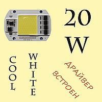 Светодиодная матрица 20 Вт (Cool White 6500K)