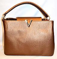 Женские БРЕНДОВЫЕ сумки и саквояжи Louis Vuitton (БРОНЗА)
