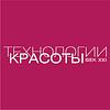 Международная специализированная выставка «Технологии красоты – век XXI»