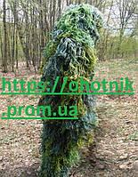 Костюм для маскировки Кикимора - Ghillie (зеленый), джутовые нити.