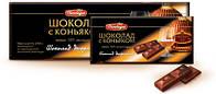 Шоколад Победа  с коньяком  кондитерской фабрики Победа вкуса 250 грамм