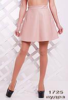 Женская юбка из искусственной кожи. 42-50