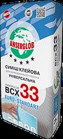 Клей для плитки универсальный  «ВСХ-33 » EURO-Standart