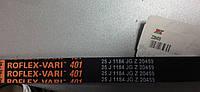Ремень Roflex-Vari 401 25X01184