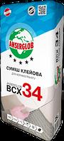 Клей для керамогранита  «ВСХ-34»