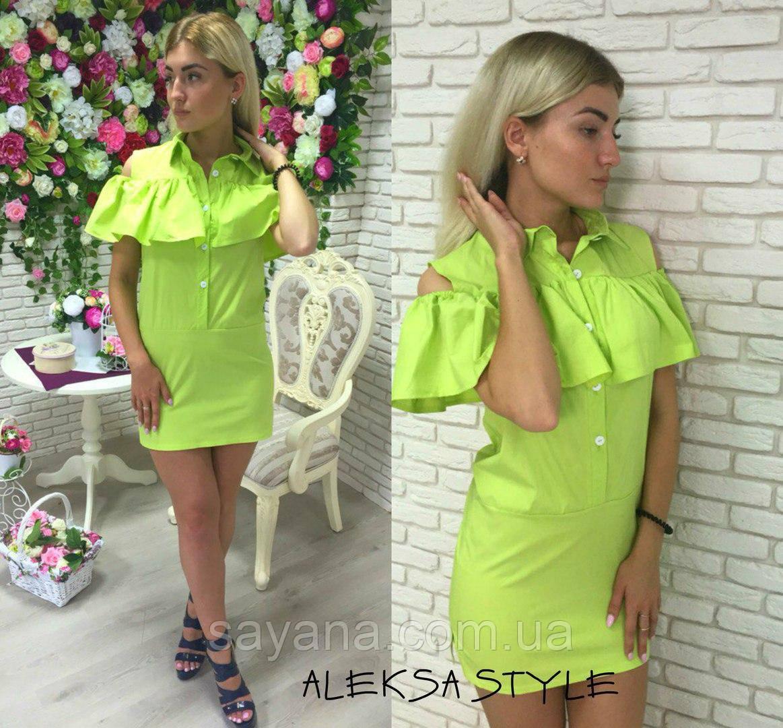 Стильное женское платье в расцветках. Г-202-0417