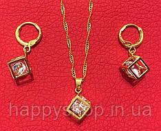 "Набор бижутерии ""Gold Cube"" (серьги + кулон с цепочкой)"