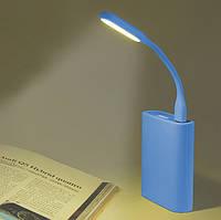 USB LED подсветка лампа фонарик светильник