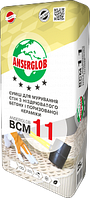 Смесь кладочная ANSERGLOB «ВСМ-11» (для кладки ячеистых бетонов)