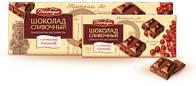 Шоколад Победа сливочный с отборной клюквой  кондитерской фабрики Победа вкуса 250 грамм