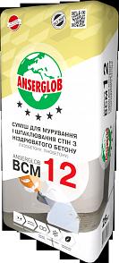 Смесь для кладки и шпаклевания ячеистых блоков ANSERGLOB  «ВСМ-12»
