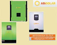 Новые инверторы ABi-Solar - еще одна новинка в линейке инверторов на рынке Украины.
