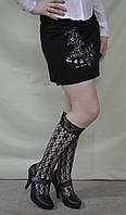 Юбка женская классическая, черная