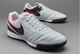 Сороконожки Nike Tiempo Mystic V TF Grey (топ реплика)