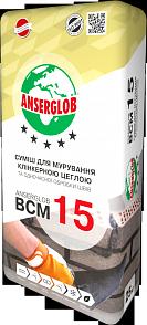 Смесь кладочная  ANSERGLOB «ВСМ-15» (для клинкерного кирпича) Белый 01