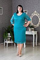 Бирюзовое гипюровое платье с 3/4 рукавом