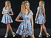 Платье женское 1710 Цин