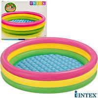 Детский надувной бассейн «Радуга» Intex 57422