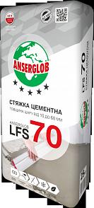 Стяжка для підлоги цементна ANSERGLOB «LFS-70» (10-60мм)
