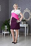 Модное платье с цветной ткани