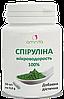 Спирулина-витамины и белки 50 капсул для кишечника, очищающее